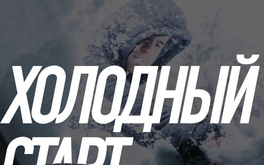Промокод Газпромнефть март 2021