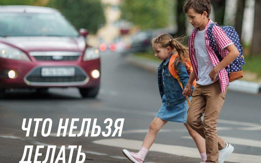 промокод-газпромнефть-сентябрь-2021