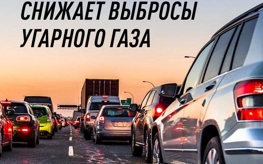 промокод-газпромнефть-октябрь-2021